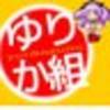 tsuka0120tsuka